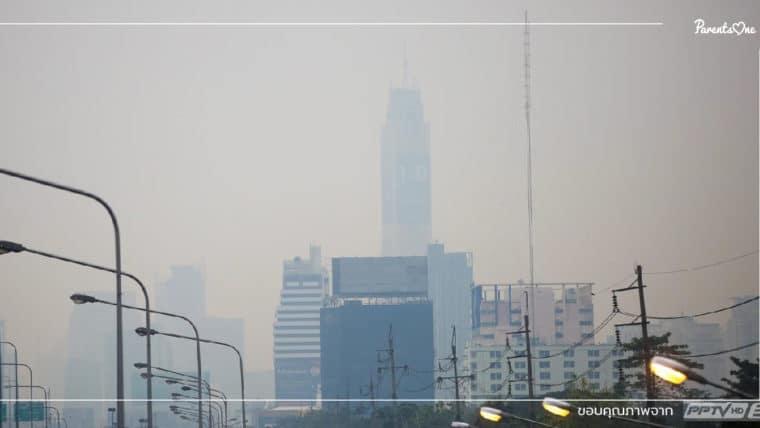 NEWS: ฝุ่นละอองปกคลุมทั่วกรุงเทพ ส่งผลกระทบต่อระบบทางเดินหายใจ