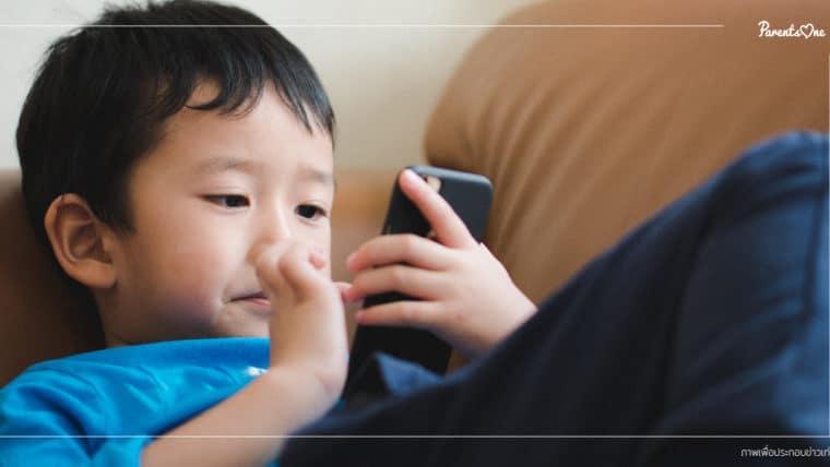 NEWS: เด็กฟิลิปปินส์ควบคุมใบหน้าตนเองไม่ได้ หลังใช้สมาร์ทโฟนนาน 9 ชั่วโมงต่อวัน