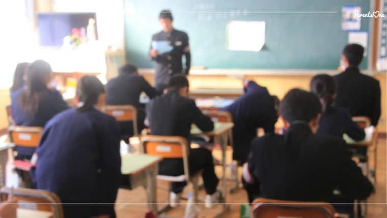NEWS: เด็กญี่ปุ่นฆ่าตัวตายมากสุดในเดือนกันยา เหตุจากการกลั่นแกล้งในโรงเรียน
