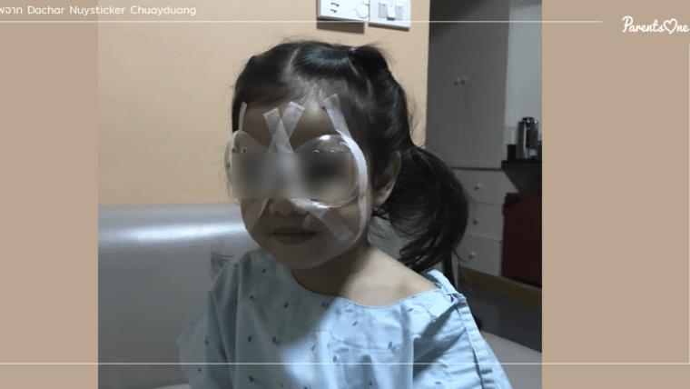 NEWS: อุทาหรณ์ เด็ก 4 ขวบต้องผ่าตัดตา หลังพ่อปล่อยให้เล่นมือถือตั้งแต่ 2 ขวบ