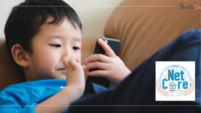 NEWS: แก้ปัญหาเด็กติดจอ กสทช. เปิดตัวแอป NetCare