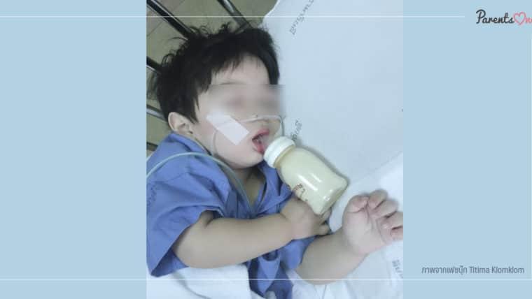 NEWS: อุทาหรณ์! ลูกติดเชื้อ RSV เพราะถูกจุ๊บปาก จนต้องเข้าโรงพยาบาลทุกเดือน