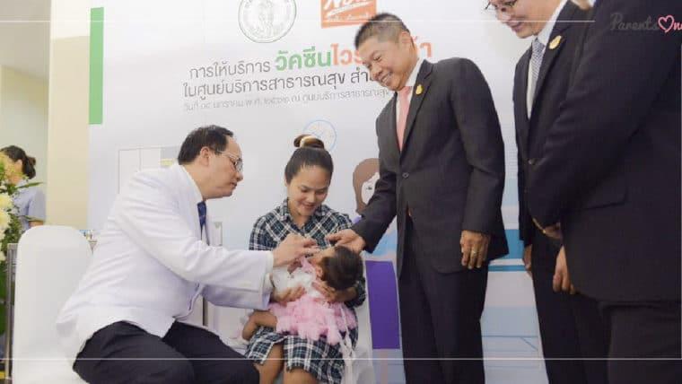 NEWS: กทม. นำร่อง หยอดวัคซีนโรตาให้เด็กฟรี! รับวัคซีนได้ที่ศูนย์บริการสาธารณสุข 68 แห่ง