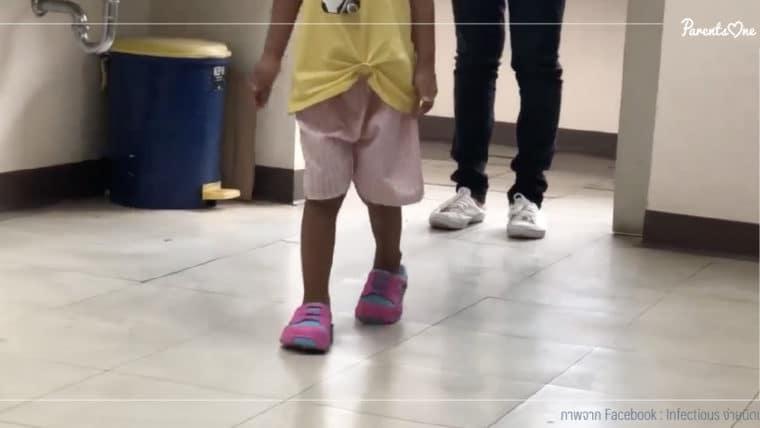 NEWS: เตือนภัย! เด็กเจ็บขาเดินไม่ได้ เพราะกินแต่นมไม่ยอมกินข้าว