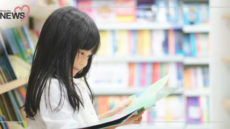 NEWS: ปิดเทอมสร้างสรรค์ ชวนเด็กๆ มาอ่านหนังสือดีๆ ที่หอสมุดแห่งชาติและห้องสมุดเพื่อการเรียนรู้ กทม.