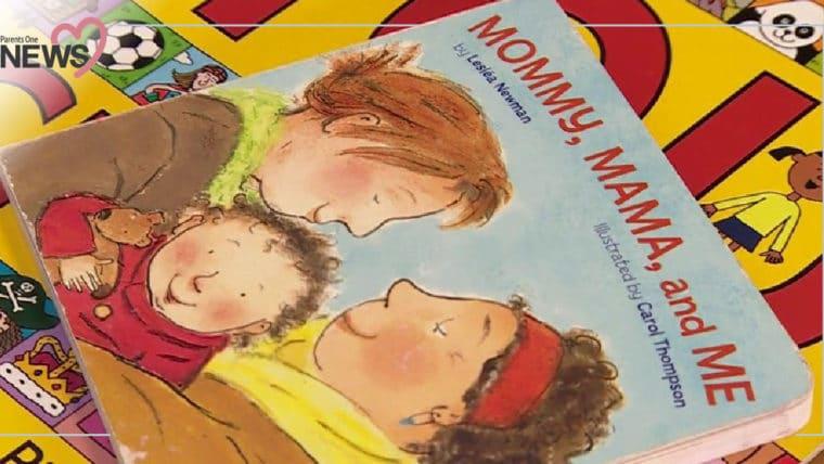 NEWS: อังกฤษอนุมัติ สอนเรื่อง LGBT ด้วยหนังสือภาพ สำหรับเด็กประถมศึกษา