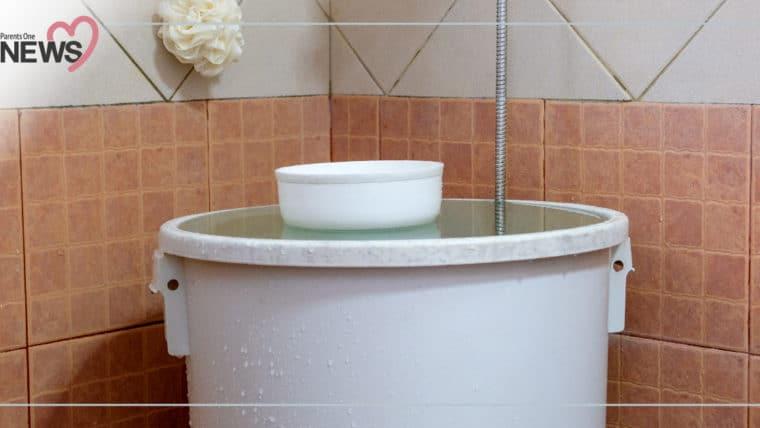 NEWS: อุทาหรณ์พ่อแม่ เด็ก 1.6 ขวบจมน้ำในห้องน้ำ อาการสาหัส