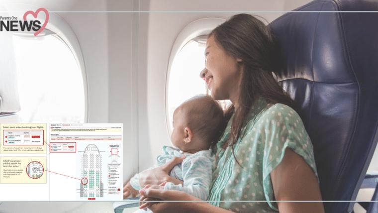 NEWS: สายการบินเจแปนแอร์ไลน์เพิ่มสัญลักษณ์เด็กบนผังที่นั่ง ทำให้วางแผนเลือกที่นั่งได้
