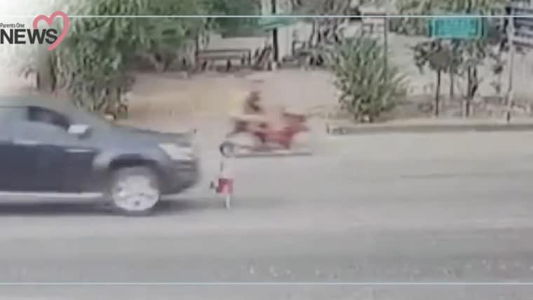 NEWS: อุทาหรณ์พ่อแม่ เด็ก 5 ขวบถูกรถชนกระเด็น หลังวิ่งตามพ่อข้ามถนน