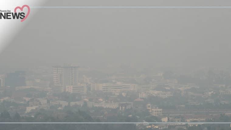 NEWS: เด็กเล็กต้องระวัง ฝุ่น PM2.5 ยังคงสูง มีผลกระทบต่องสุขภาพและสมอง