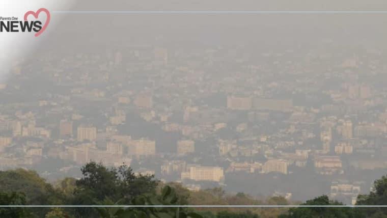 NEWS: ฝุ่น PM 2.5 ในพื้นที่ภาคเหนือตอนบน ยังคงเกินมาตรฐาน
