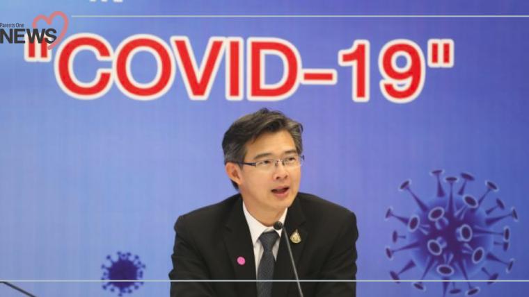 NEWS : สธ.เผย กทม.แหล่งแพร่เชื้อโควิด-19 เกินมาตรฐานโลก พบผู้ป่วย 1 คน แพร่เชื้อได้ 3 คนครึ่ง