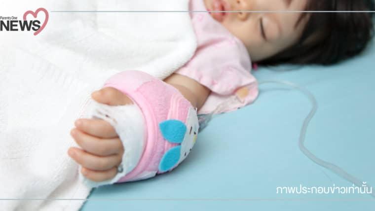 NEWS: ระวังให้ดี เด็ก 2 ขวบติด COVID-19 จากแม่ที่กลับจากโรงพยาบาล