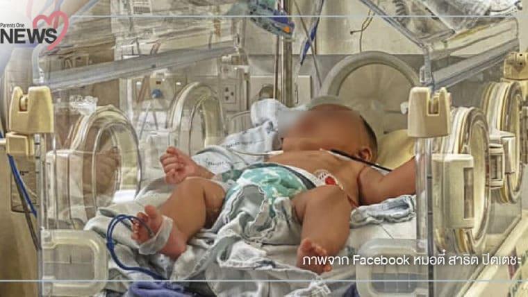 NEWS: เด็ก 1 เดือนที่ติดเชื้อ COVID-19 ตรวจรอบ 2 ไม่พบเชื้อแล้ว อาการดีขึ้น กินอิ่ม นอนหลับ