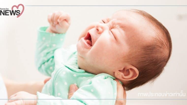 NEWS: แพทย์อังกฤษกังวล เด็กเล็กป่วยโรคอวัยวะอักเสบ อาจเชื่อมโยงมาจากโรค COVID-19