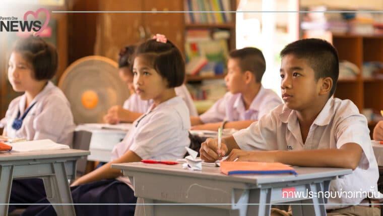 NEWS: กระทรวงศึกษาออกมาตรการเปิดเรียนปลอดภัย รับวันเปิดเทอมในวันที่ 1 ก.ค.
