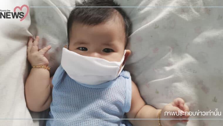 NEWS: แพทย์ญี่ปุ่นเตือน เด็กต่ำกว่า 2 ขวบห้ามใส่แมสก์ เพราะทำให้หายใจยากขึ้น เสี่ยงสำลัก