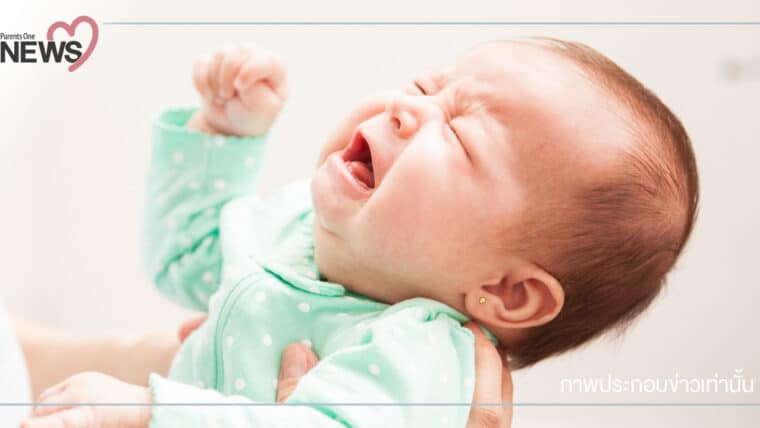 NEWS: องค์การอนามัยชี้ เด็กป่วยคล้ายโรคคาวาซากิ อาจเกี่ยวข้องกับ COVID-19