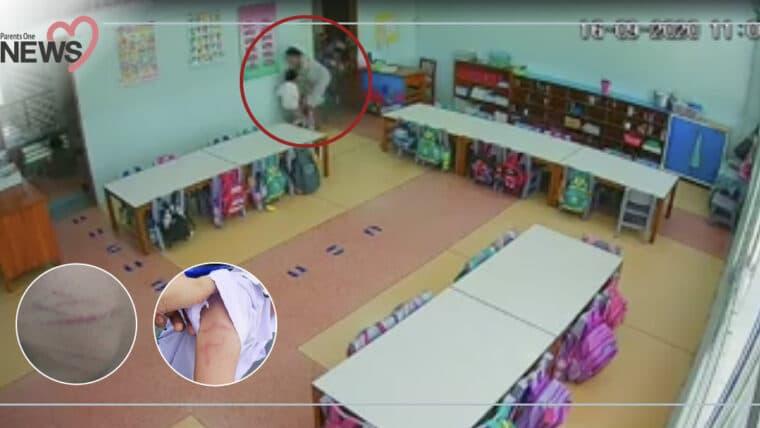 NEWS: ไม่ใช่เคสแรกและเคสสุดท้าย เหตุการณ์ครูทำร้ายเด็ก หลังพบเรื่องแบบนี้หลายกรณี