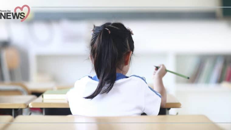 NEWS: มติสพฐ.ออกมาแล้ว ห้ามเด็กป.1 สอบเข้าเด็ดขาด แต่ให้ใช้การสัมภาษณ์พ่อแม่แทน