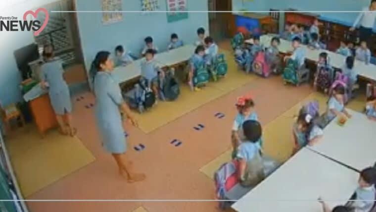 NEWS: พ้นสภาพครู! ไล่ครูทุกคนในห้องออก พร้อมมอบไฟล์วงจรปิดให้ผู้ปกครอง