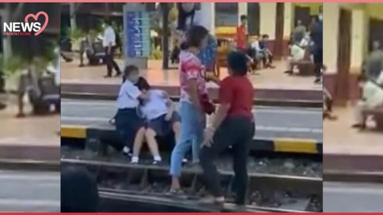 NEWS: ทำร้ายร่างกายนักเรียน แม่ค้าตบเด็กกลางสถานีรถไฟ เพราะเด็กไม่ยืนเคารพธงชาติ
