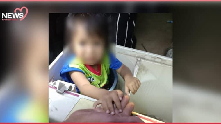NEWS: พ่อแม่สุดระทึก เด็กเล็กติดในเครื่องซักผ้า เพราะเล่นซ่อนแอบกับเพื่อน
