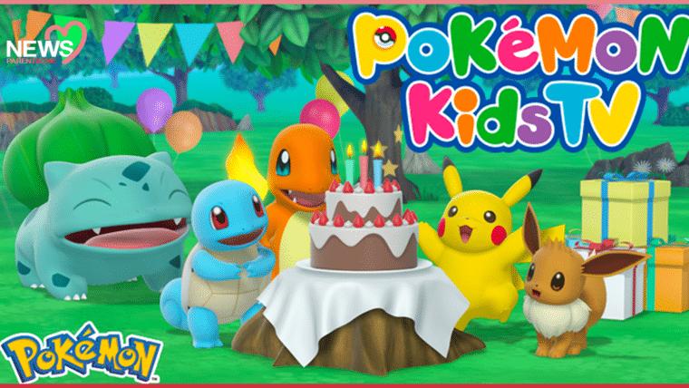 NEWS : เด็กๆ ห้ามพลาด! เปิดตัวช่อง Pokémon Kids TV  ดูฟรีใน YOUTUBE รับชมเป็นภาษาอังกฤษ