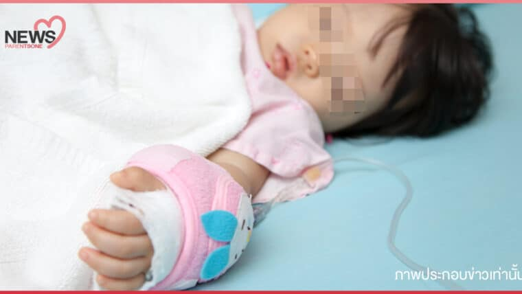 NEWS: กรมควบคุมโรคเตือน ช่วงนี้เด็กเล็กท้องร่วงมาก ปีนี้ป่วยรวมแล้วกว่า 65,445 ราย