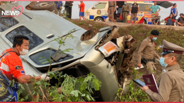NEWS : พลิกคว่ำอีกแล้ว!! รถตู้รับส่งนักเรียนตกสะพาน เด็ก 7 ขวบเสียชีวิต บาดเจ็บอีก 3 ราย