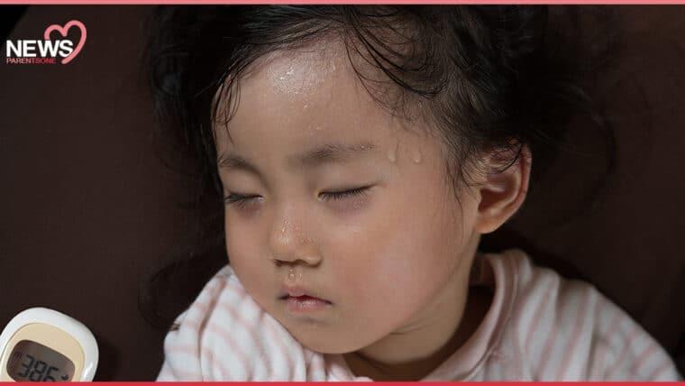 NEWS: พ่อแม่ต้องระวัง ช่วงนี้ไข้หวัดใหญ่ระบาด โดยเฉพาะในเด็กเล็ก