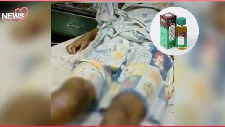 NEWS: รุนแรงขึ้นทุกที เด็กป.2 ถูกราดซีม่าเป็นแผลทั้งตัว โดยพี่ป.5 และ ม.4