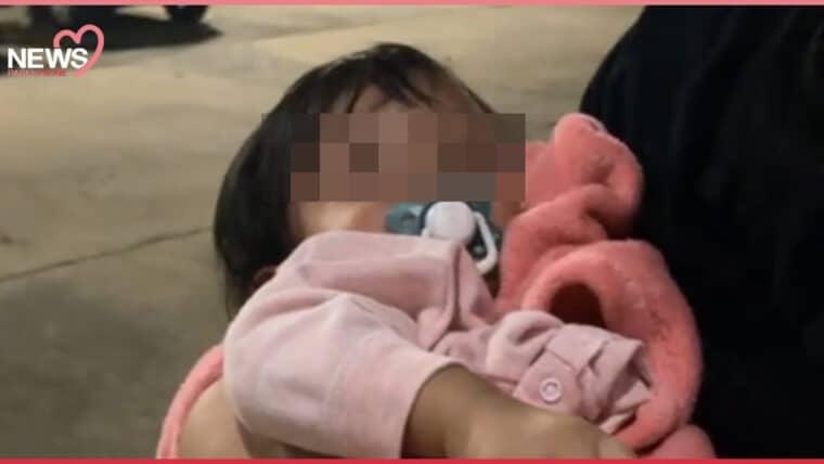 NEWS: โรงพยาบาลภูมิพล รับรักษาเด็ก 10 เดือนติดโควิด หลังถูกปฏิเสธจากหลายรพ.