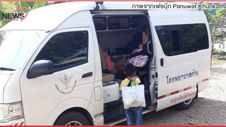 NEWS: ให้กำลังใจ เด็กชายป่วยโควิด-19 ต้องขึ้นรถไปรักษาคนเดียว