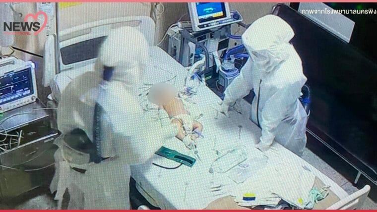 NEWS : โรงพยาบาลเผย โควิดระบาดในเด็กเล็ก ติดเชื้อแล้ว 99 ราย