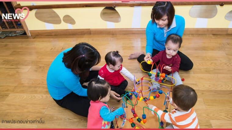 NEWS: พ่อแม่เฝ้าระวัง เด็กเล็กติดโควิด 16 ราย จากครูประจำศูนย์เด็กเล็ก