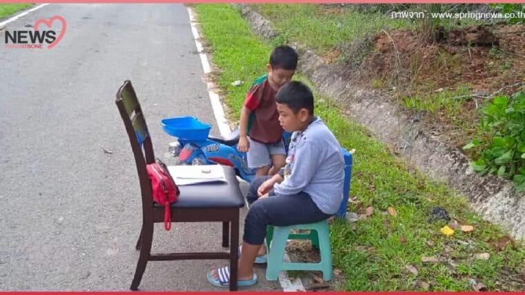 NEWS : ไวรัลต่างประเทศ เด็กมาเลเซียนั่งเรียนริมถนน เพราะปัญหาเน็ตไม่แรงระหว่างเรียนออนไลน์ช่วงโควิด-19