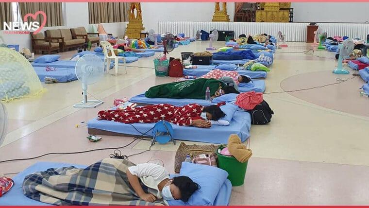 NEWS: โรงเรียนประจำในลำปาง พบเด็ก-ครูติดโควิด 95 คน ปรับโรงเรียนให้เป็นโรงพยาบาลสนาม
