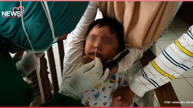 NEWS : อินโดนีเซียเผย ยอดเด็กติดเชื้อโควิด-19 พุ่งสูง ครึ่งหนึ่งเป็นเด็กต่ำกว่า 5 ขวบ พ่อแม่ต้องระวัง