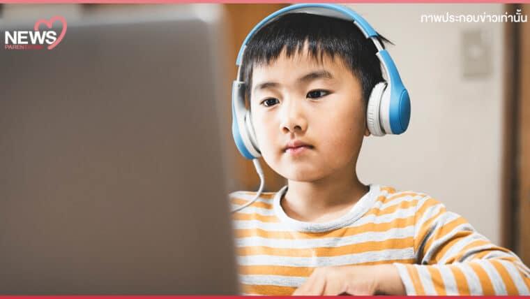 NEWS: หากต้องเรียนออนไลน์ต่อ นักวิชาการเสนอ หยุดเรียนทั่วประเทศ 1 ปี หลังเรียนออนไลน์ทำให้การศึกษาถดถอย 50%