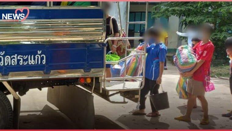NEWS: คลัสเตอร์สถานสงเคราะห์เด็กวัดสระแก้ว ยืนยันเด็กติดโควิด 153 ราย จากการตรวจ 334 ราย
