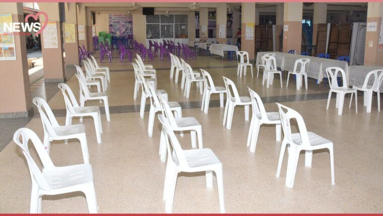 NEWS: รองปลัดกทม. เตรียมฉีดวัคซีนให้นักเรียน 4 ต.ค.นี้ ลงตรวจพื้นที่เตรียมพร้อม