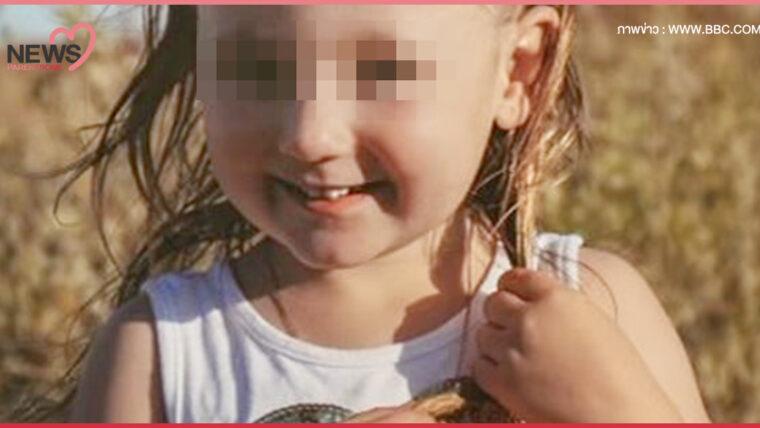 NEWS : หายปริศนา ด.ญ. วัย 4 ขวบ หายตัวทั้งถุงนอน ขณะไปเที่ยวกางเต็นท์กับพ่อแม่สุดสัปดาห์ที่ผ่านมา